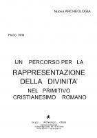 rappresentazione_divinita_nel_cristianesimo_primitivo
