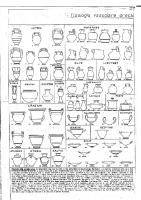 tipologia_vascolare_greca